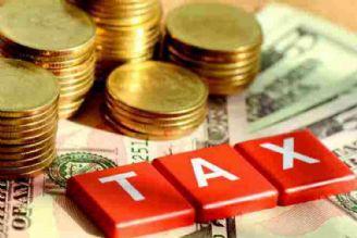 افرادی که در معامله سود می کنند باید مالیاتش را بدهند