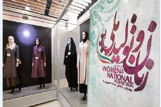 نقش زنان در حمایت از تولید ملی