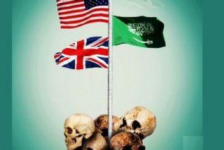 #اعدام_نكنید را كاربران عرب، امریكایی، انگلیسی انتشار دادهاند