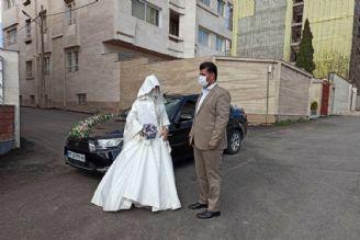 خدمت کرونا به ازدواج آسان!