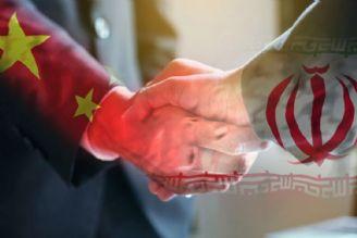 تحلیل سایه روشنهای سند 25 ساله همکاری ایران و چین