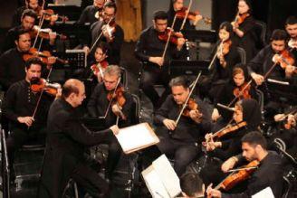 جایگاه رهبری در ارکسترسمفونیک تهران