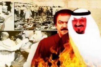 «حج خونین» برگی از دفتر سیاه رژیم سعودی