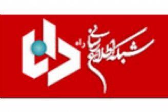 آخرین اخبار مجلس در مجله صبحگاهی «با سخنگویان»