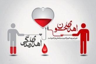 تهران؛ بزرگترین مصرفکننده خون کشور