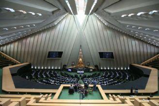کمیسیون حقوقی و قضایی مجلس یک کشور است