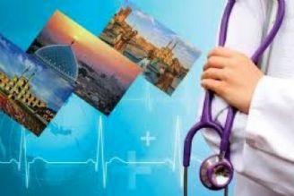 گردشگری سلامت در پرتگاه كرونا