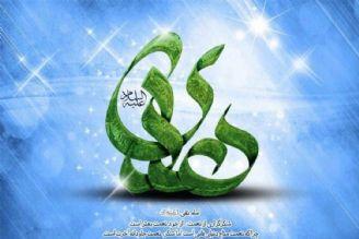 ویژه برنامه های رادیو ایران در میلاد حضرت علی النقی، امام هادی(ع)