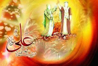 عید غدیر خم همراه با «سلسله موی دوست»