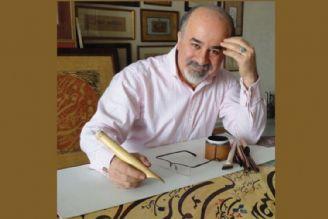 خوشنویسی؛ هنر قدسی مردمان ایرانزمین
