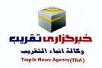 مسئولیت حادثه بندر بیروت متوجه دولت های پیشین لبنان است