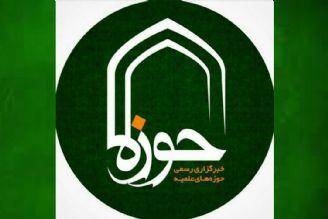 امروز در مراسمی سایت  اردوی خبرگزاری حوزه به صورت رسمی افتتاح شد