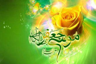ایران اسلامی در روز میلاد امام موسی کاظم علیه السلام غرق در نور و شادمانی است