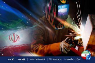روز حمایت از صنایع كوچك در رادیو ایران