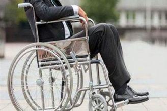 استخدام معلولین به عنوان مشاور؛ هدف شهرداری چیست؟
