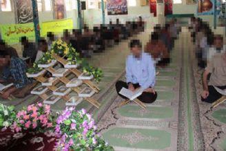 اجرای طرحهای فرهنگی و تربیتی در زندانها