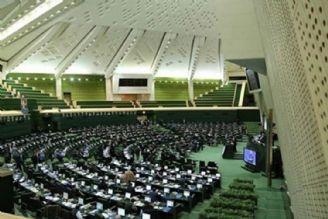 پیگیری اجرای قانون تسهیل ازدواج توسط مجلس یازدهم