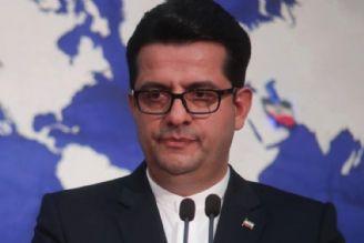 شكست تاریخی آمریكا در برابر ایران در شورای امنیت