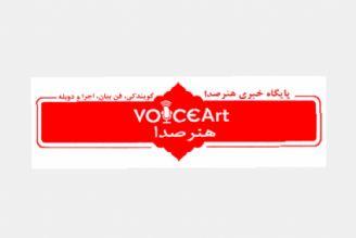 واكنش رسانهها به شكست تحریم تسلیحاتی ایران در «گفت و گوی سیاسی»