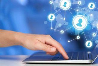 چالش های كسب وكارهای اینترنتی چیست