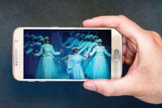 «تئاتر مجازی»، تئاتر نیست