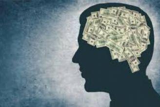 پول تو جیبی؛ اولین مرحله آموزش سواد مالی به كودكان