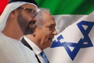اعراب مرتجع آرمان فلسطین را بدست فراموشی سپردهاند