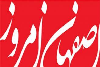 صنعت برق ایران جزو قدرتهای مسلّم منطقه است