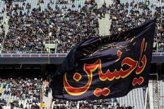 برپایی هیئات حسینی به سبک ورزشکاران