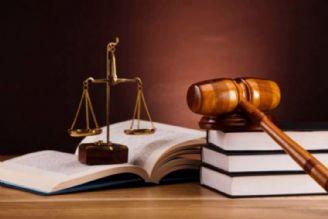 بررسی نقش قوه قضائیه در بهبود فضای كسبوكار