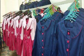 امسال دانشآموزان از لباس فرم سالهای گذشته استفاده خواهند كرد