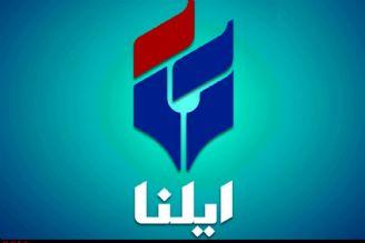 برگزاریمرحله دوم انتخابات مجلس در 9 استان