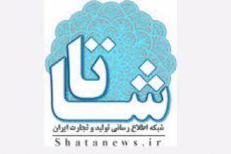 گفتگوی رادیویی رییس هیات عامل ایمیدرو با رادیو گفتگو بمناسبت هفته دولت