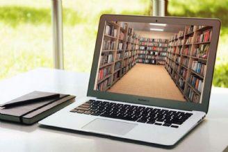 برگزاری نمایشگاه کتاب تهران بصورت مجازی