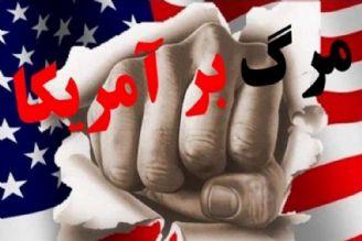 «شعار مرگ بر آمریکا» در داخل این کشور طنینانداز شده است