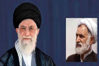 انتصاب نماینده ولیفقیه در بنیاد مسکن انقلاب اسلامی