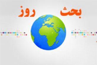 بحث داغ بورس موضوع  «بحث روز»