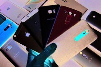 رجیستری تلفن همراه فقط به صورت حضوری انجام خواهد شد