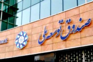 مجلس با تزریق منابع صندوق توسعه ملی به بورس مخالف است