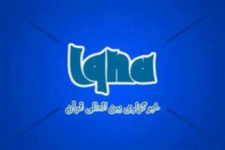 ناكارآمدی جدی در تولید معنای برآمده از فرهنگ ایرانی – اسلامی