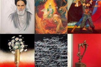 تبیین جریانهای هنری پس از انقلاب اسلامی