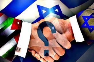 عادیسازی روابط با رژیم صهیونیستی؛ توافق «صلح» یا «جنگ»؟!