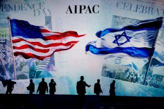 امضای رئیسجمهور امریكا پای فرامین لابی یهود