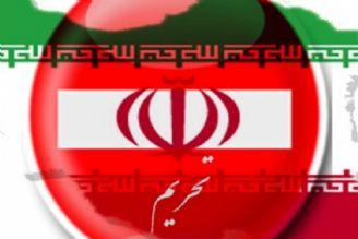 ظرف تحریمهای آمریکا علیه ایران پر شده است