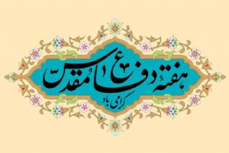 امیر سرتیپ دوم محمدرضا فولادی از یادگاران 8 سال جنگ تحمیلی مهمان «پلاك هشت»