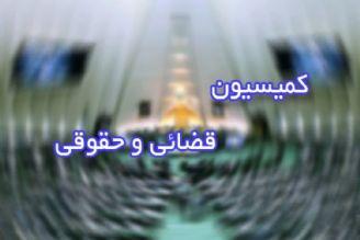 تاخیر در تشکیل کمیسیون حقوقی و قضایی نشانه بیاهمیتی آن نیست