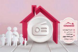 راهكارهای پرهیز از مصرفگرایی در «خانه و خانواده»