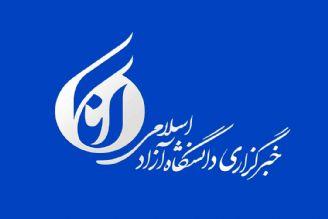 پیشنهادات شورای پاسداشت زبان و ادبیات فارسی برای برنامههای رادیویی اعلام شد +صوت