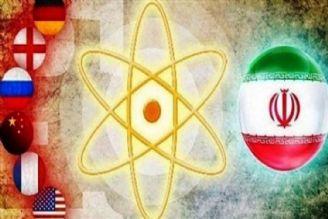 برجام زندگی مردم ایران را بهتر نكرد