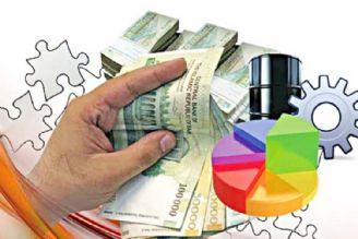 چرخه معیوب اعطای تسهیلات به بنگاههای اقتصادی